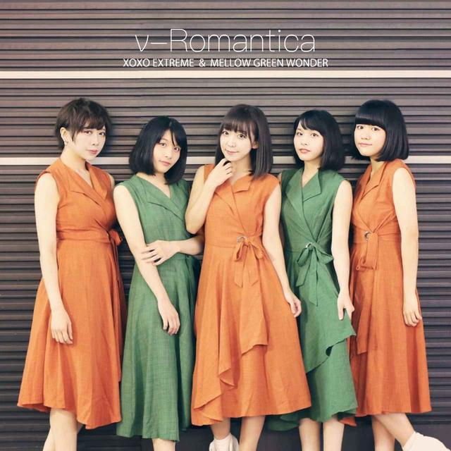 画像: ν-Romantica / xoxo(Kiss&Hug) EXTREME & MELLOW GREEN WONDER