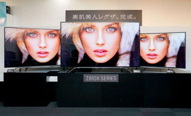画像: 東芝、最上位4K液晶レグザ「Z810X」シリーズを2月上旬発売。VAパネルと最新映像回路を採用 | Stereo Sound ONLINE