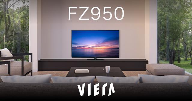 画像: 有機EL 4Kテレビ FZ950シリーズ | ラインアップ比較表 | テレビ ビエラ | 東京2020オリンピック・パラリンピック公式テレビ | Panasonic