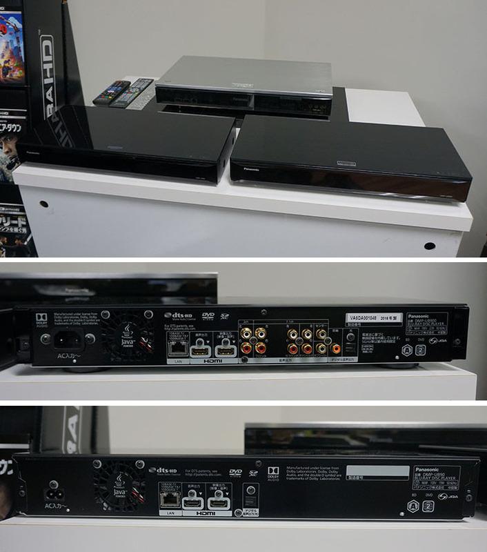 画像: 4Kプレーヤーはこれで決まり!? パナソニックのUHD BD再生機、「DMP-UB900」「DMP-UB90」 | Stereo Sound ONLINE