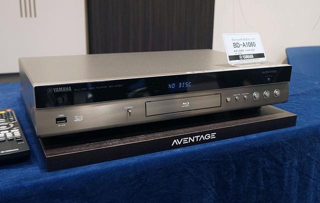 画像: ヤマハのBDプレーヤー第二弾「BD-A1060」登場。CD専用モードも搭載した、音質重視モデルだ | Stereo Sound ONLINE