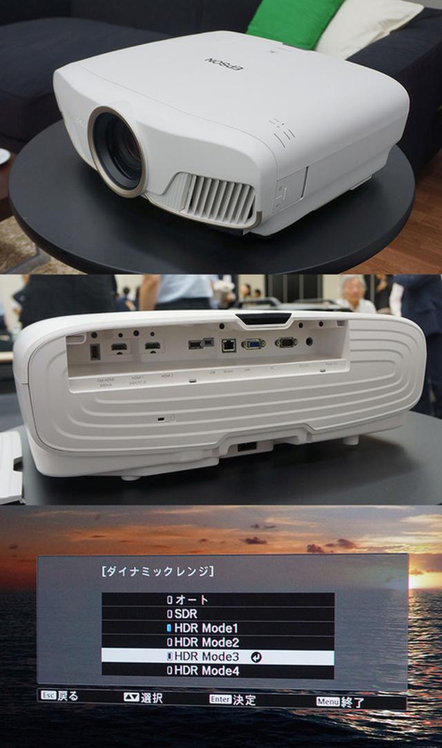 画像1: エプソンから4K対応で40万円を切るプロジェクターが発表された。「EH-TW8300W」は4K映像の無線伝送も可能 | Stereo Sound ONLINE