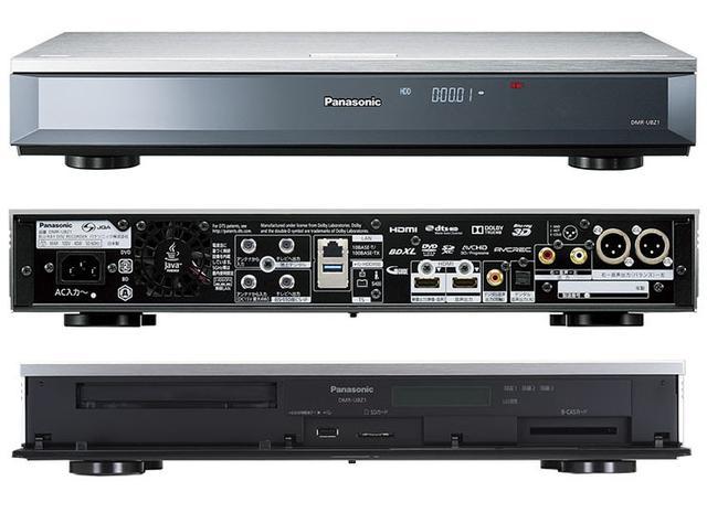 画像: Ultra HD Blu-ray再生に対応! 世界初の4Kディスクを楽しめるディーガDMR-UBZ1は、11月発売 | Stereo Sound ONLINE