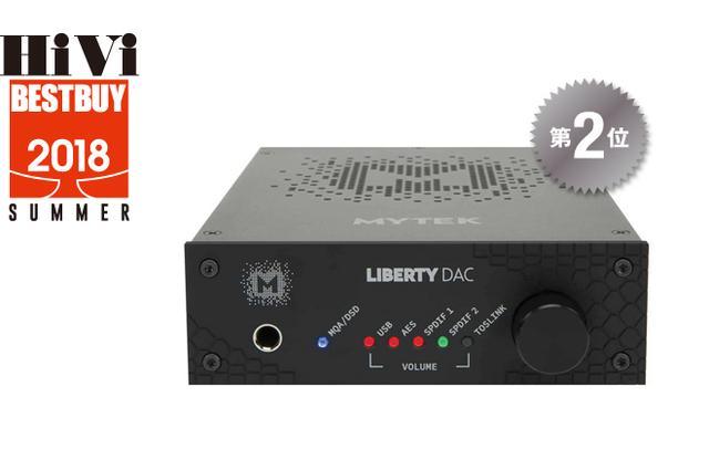 画像: 第2位:マイテックデジタル Liberty DAC