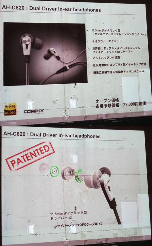 画像: デノンがヘッドホン発売50周年を記念して、新製品発表会を開催。AH-CH820/720/620Rと充実したラインナップ   Stereo Sound ONLINE