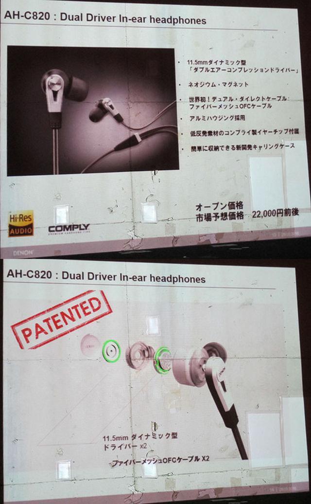 画像: デノンがヘッドホン発売50周年を記念して、新製品発表会を開催。AH-CH820/720/620Rと充実したラインナップ | Stereo Sound ONLINE