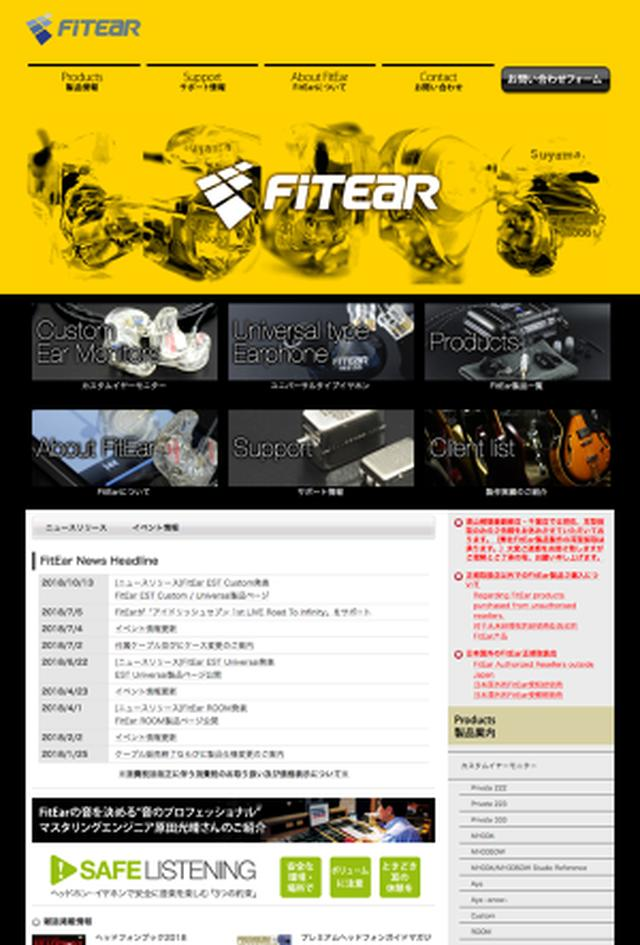 画像: -FitEar- for Sound and Music - FitEar Universal
