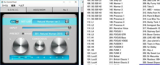 画像: 左がS.O.N.I.C.リマスタリング・テクノロジーの操作画面で、3つ並んでいるダイヤルは左から「L」「C」「H」の調整用となる。右はオノ セイゲンさんが作ってくれたプリセットモードの一覧