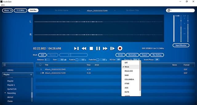 画像: AudioGateの再生メニュー。写真はレコードから録音した11.2MHz音源に、RIAAカーブをかけて再生している状態