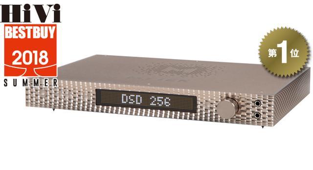 画像: 第1位:マイテックデジタル Manhattan DAC II