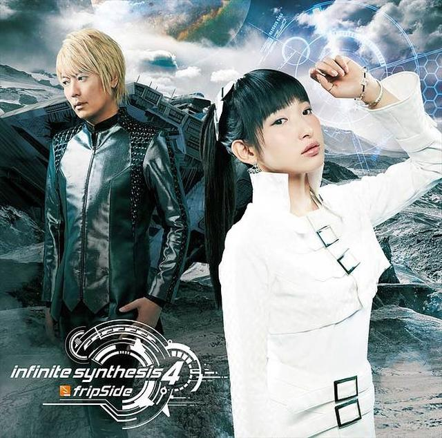 画像: infinite synthesis 4/fripSide