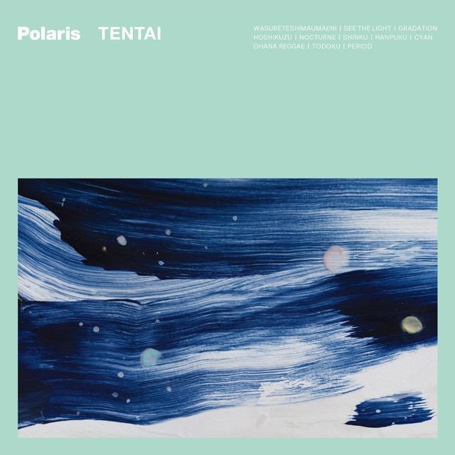 画像: 天体 / Polaris