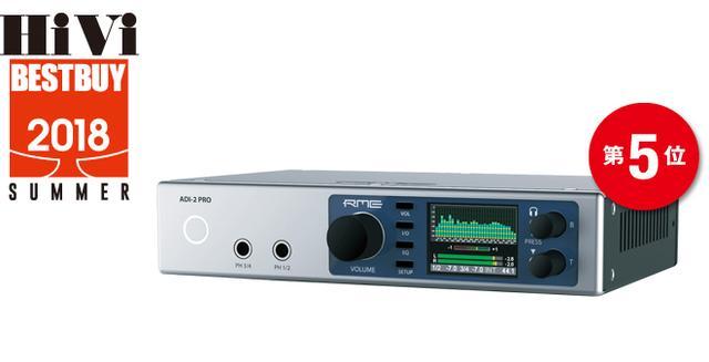 画像1: 第5位:RME ADI-2 Pro