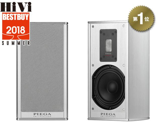 画像: 第1位:ピエガ Premium 301