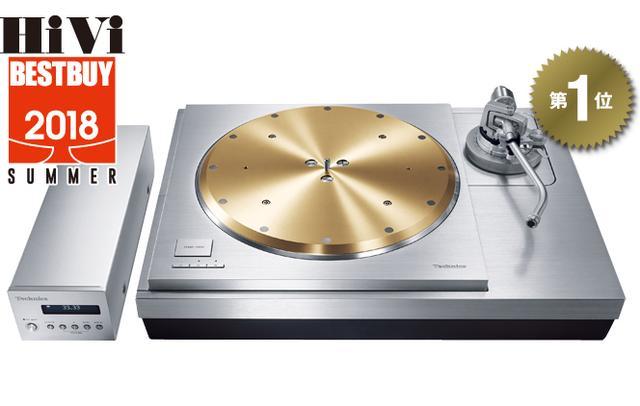 画像: 第1位:レコードプレーヤー テクニクス SL-1000R