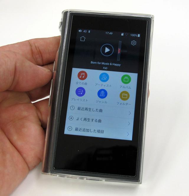画像: より細分化するユーザーの要望に応えるために生まれたFiiOのMシリーズに、音質を向上させた「M9」が追加。10月27日午前11時から限定先行販売もスタート