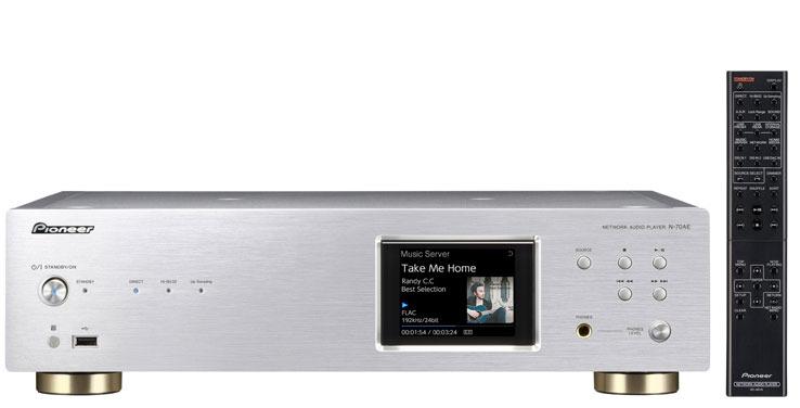 画像: パイオニア、音質に磨きをかけたネットワークオーディオプレーヤー「N-70AE」と「N-50AE」の2モデル、7月上旬より発売 | Stereo Sound ONLINE