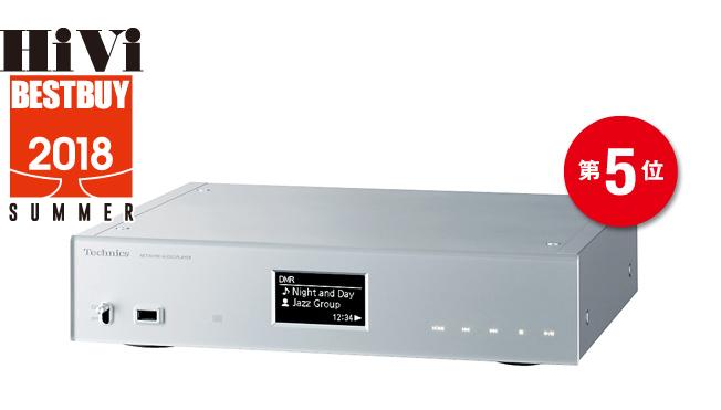 画像1: 第5位:テクニクス ST-C700