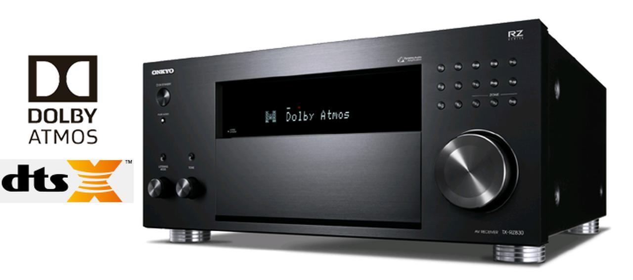 画像: オーディオ&ビジュアル製品情報:AVアンプ>TX-RZ830(B)|オンキヨー株式会社