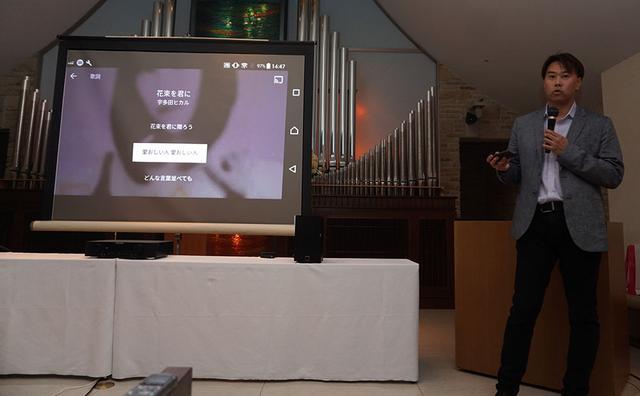 画像: DEEZERカントリーマネージャーの黒川剣氏。StereoSoune ONLINEでは黒川氏に単独インタビューを実施したので、後日詳しく紹介します