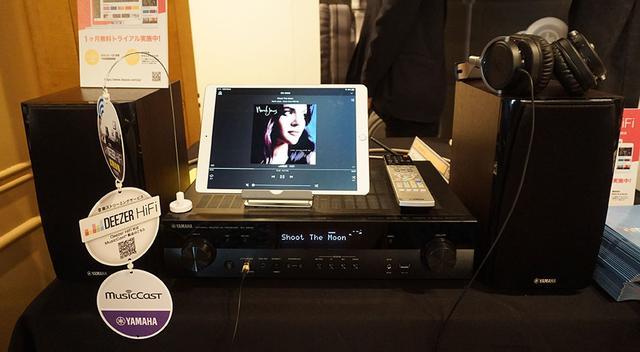 画像: ヤマハ ヤマハではMusicCast機能を搭載した製品を使い、ロスレスストリーミングのDEEZER HiFiのデモを行なっていた。先着順でDEEZERの3ヵ月無料体験チケットも準備しているとか