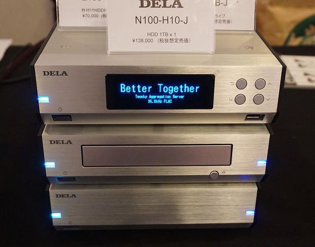 画像: DELA デラでは、ハーフサイズのミュージックサーバー「N100-H10-J」やトランスポート「D100-B-J」、HDDドライブ「E100-H30-J」の試聴スペースを設けている