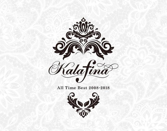 画像: Kalafina All Time Best 2008-2018 / Kalafina