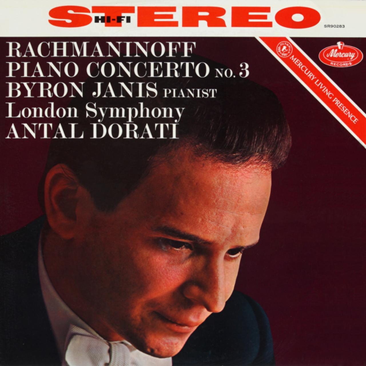 画像: ラフマニノフ:ピアノ協奏曲第三番(SACD+CD・2枚組) SSHRS-031~032 5,400円(税込)