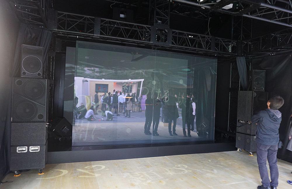 画像: 「Co-creation Performance Stage」