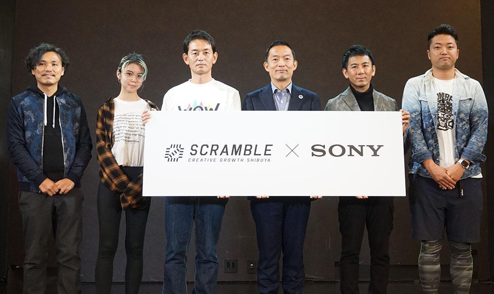 画像: WOW Studioを盛り上げている皆さん。左から斉藤迅さん、DJ MOEさん、森繁樹さん、長谷部健さん、金山淳吾さん、Number-Dさん