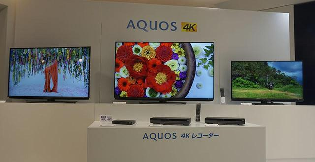画像: BS/CS 4Kダブルチューナーを内蔵したAQUOS 4Kが11月17日に発売。60インチの「4T-C60AN1」は、なんと実勢価格28万円! - Stereo Sound ONLINE