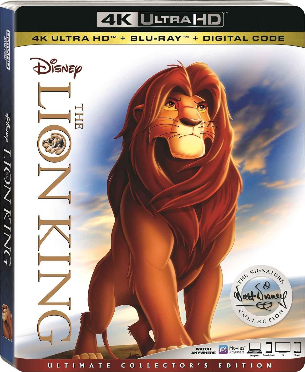 画像: 4Kで蘇るメガヒット・ディズニー・アニメの傑作『ライオン・キング』【海外盤Blu-ray発売情報】