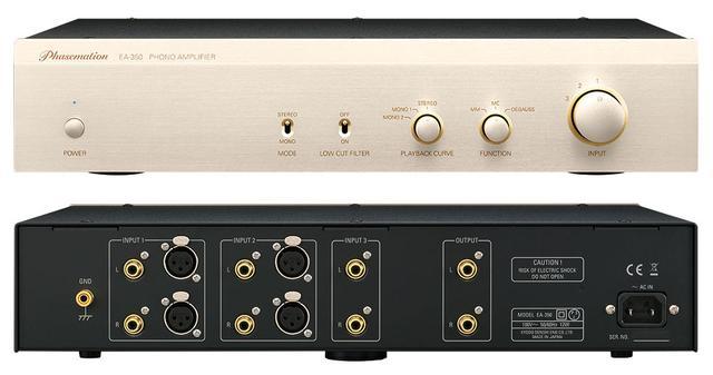 画像: 3系統のフォノ入力のうち、2系統がバランス伝送対応となる。出力端子はアンバランスが1系統