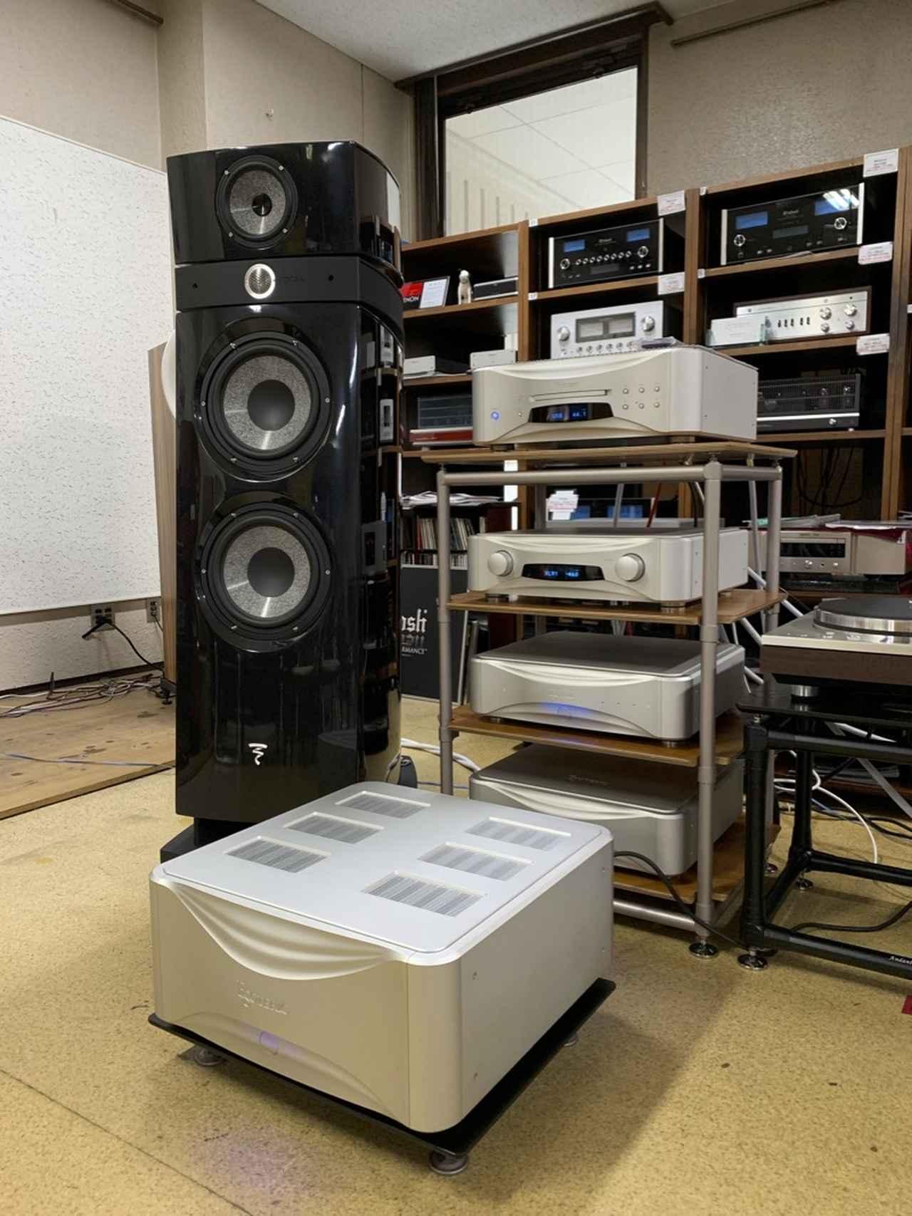 Images : 2番目の画像 - 仙台のだやの試聴室は2階にあります - Stereo Sound ONLINE