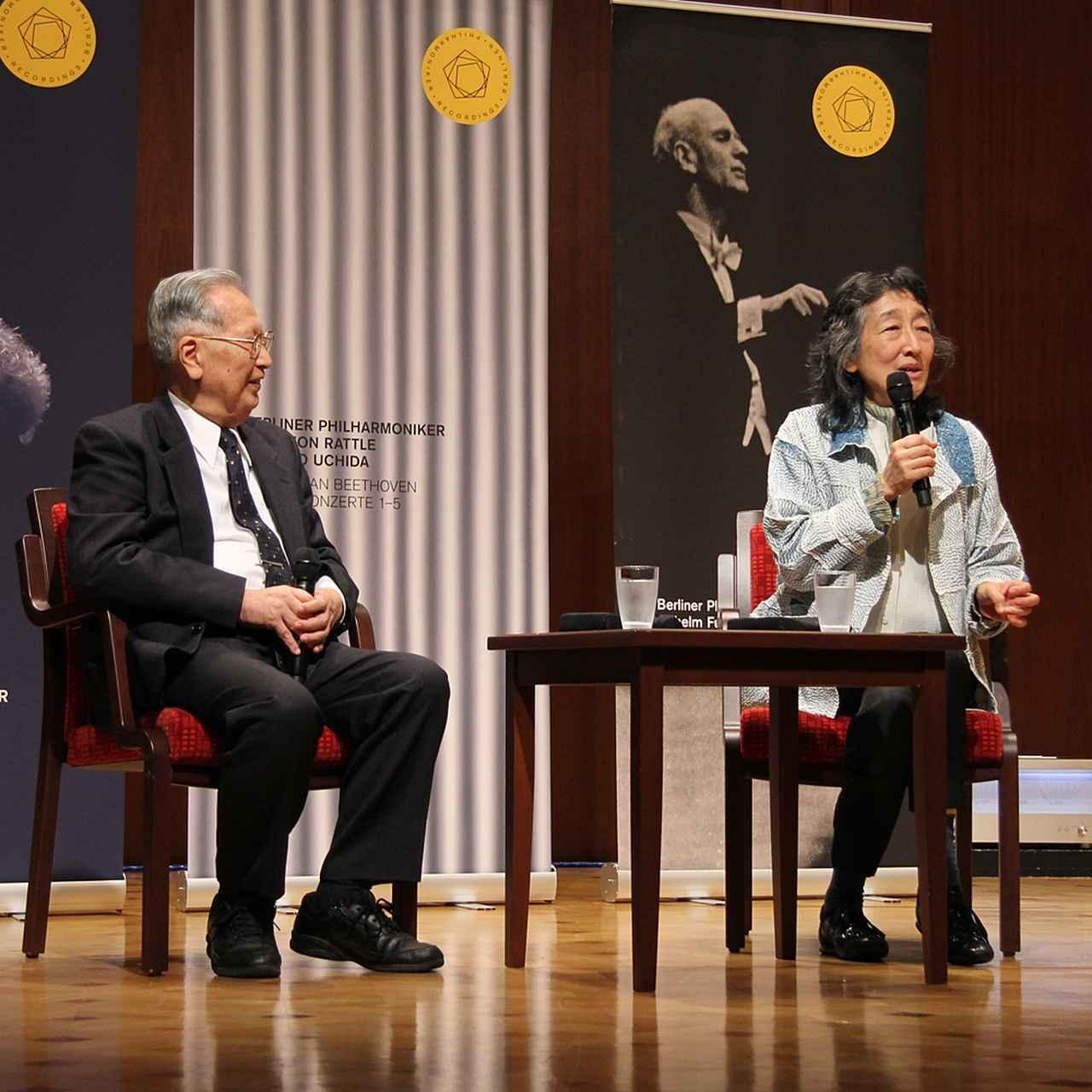 画像: 内田氏(右)は新氏(左)とのトークセッションでベルリン・フィルが持つ稀有な力、演奏の一回性などについて語った。