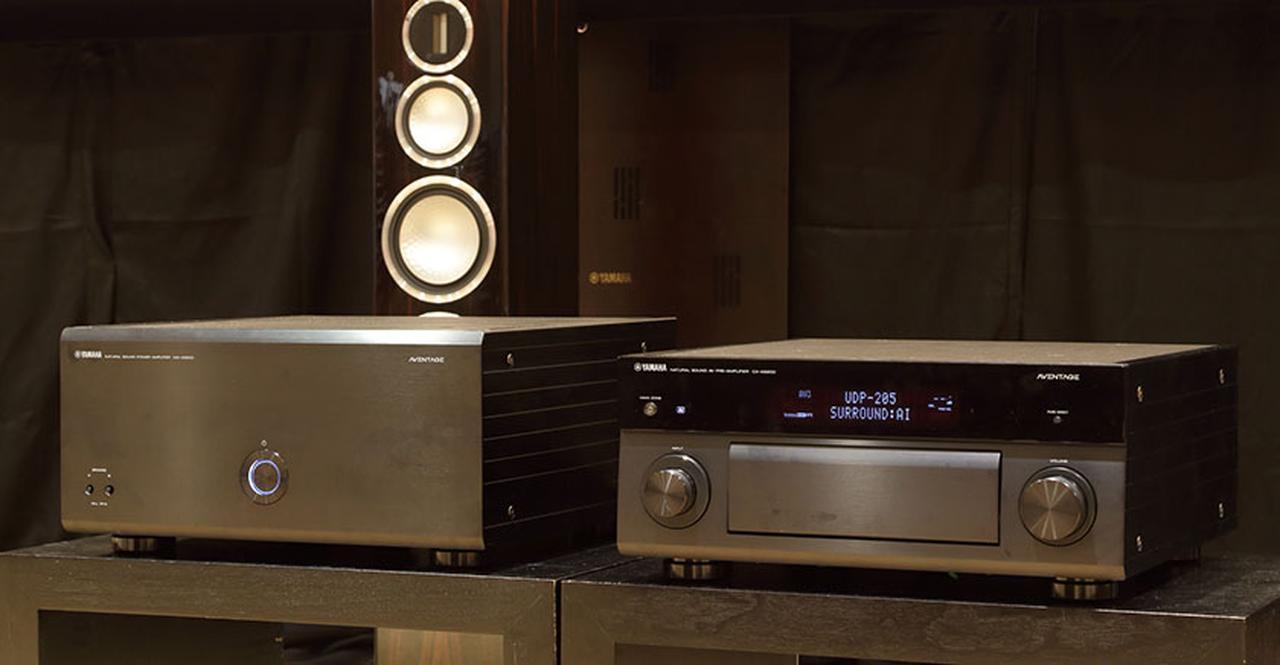 画像: ヤマハ「CX-A5200+MX-A5200」先行試聴会リポート(前)  3年間の進化が、一聴しただけでわかった! CD & UHDブルーレイ比較試聴で参加者全員が感動 - Stereo Sound ONLINE
