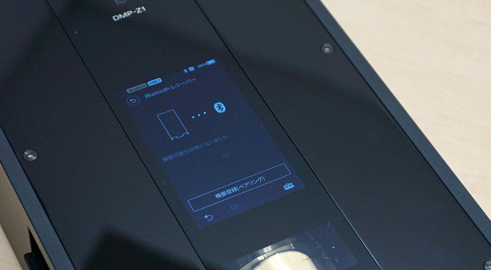 画像: 本体操作部。起動時にバッテリー駆動を優先する機能等の設定もここで行なう