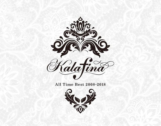 画像: Kalafina All Time Best 2008-2018 / Kalafina