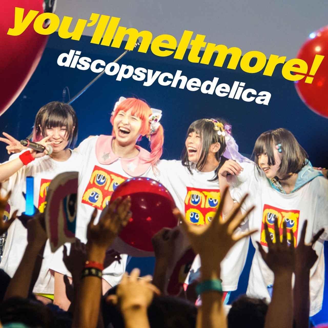 画像: ディスコサイケデリカツアーファイナル at 赤坂BLITZ / ゆるめるモ!