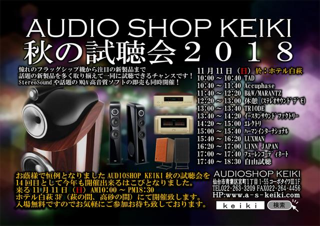 画像: AUDIOSHOP KEIKI NEW&USED NET SHOP