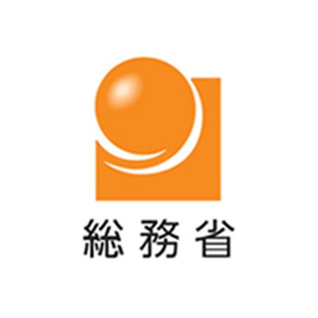 画像: 総務省|4K放送・8K放送 情報サイト