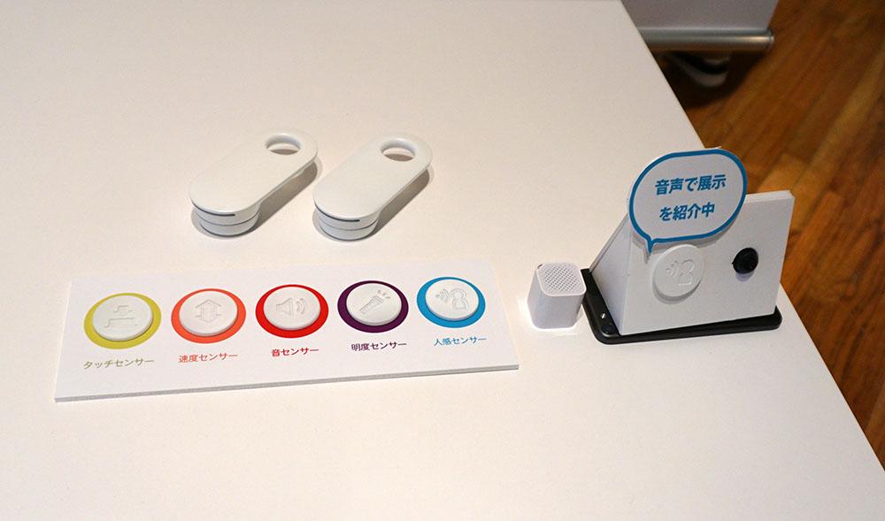 画像: 「音を印刷し、様々なものを拡張できるデバイス」 濱野青空君は、500円玉くらいのチップに音を印刷(録音)することで、イマジネーションを拡張するという提案を行なった。音を印刷したチップには人感センサーやタッチセンサーが内蔵されているので、子供の工作に取り付けて遊んだり、展示会のサポート用など様々な面での活躍が考えられるだろう