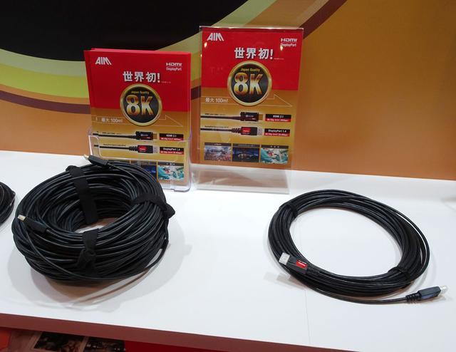 画像: エイム電子の8K伝送に対応したケーブル。左が「HDMI Laser Cable」。右は「DisplayPort Optical Cable(DP14)」