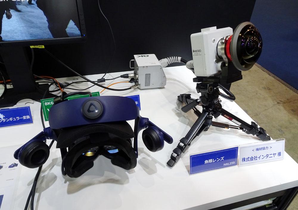 画像: アストロデザインのブースでは8K VRシステムを展示。魚眼レンズを付けた8Kカメラの映像をヘッドマウントシステムで見る、というもの