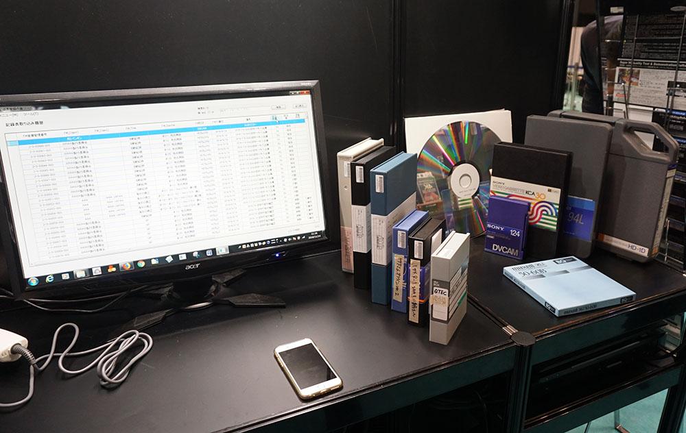 画像: 同社では、テープ素材のアーカイブ事業もスタートしている。しかもデジタル化の前にテープの内容を確認してくれるので、無駄なコストも節約できるそうだ