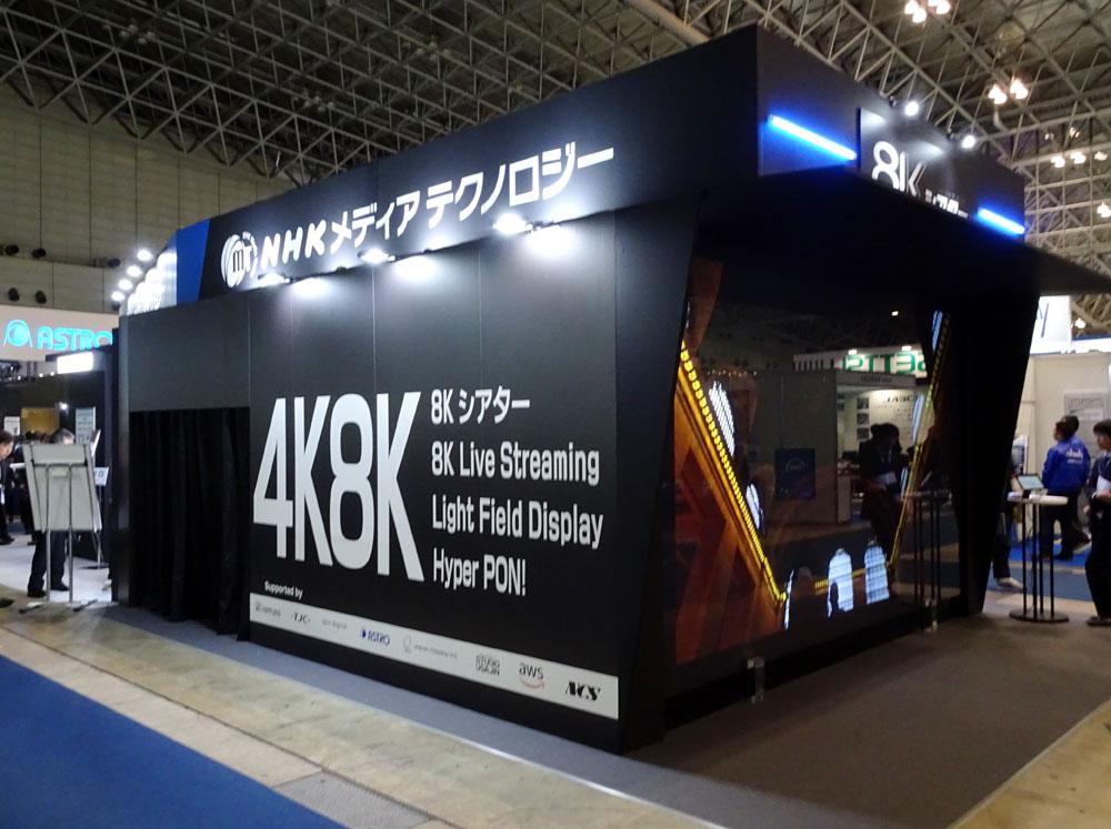 画像: NHKメディアテクノロジーでは、専用シアターのような箱を作り、その外壁に映像を投写していた
