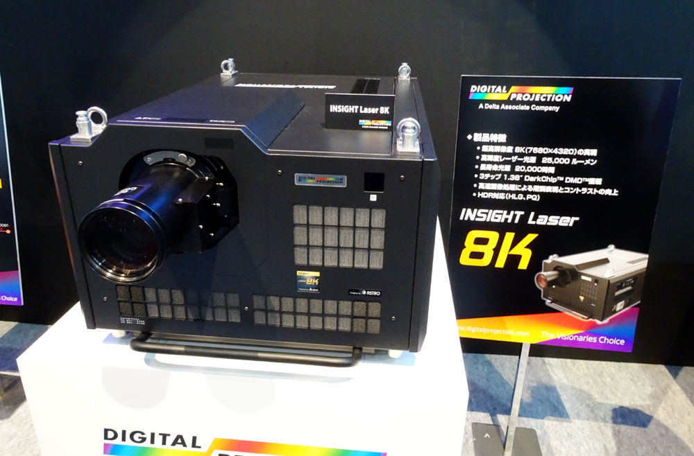 画像: DLP3板式の8K対応DLPプロジェクター。1.38インチのダークチップ3 DMDを3枚搭載し、画素ずらしによって8K映像を投写可能。レーザー光源モジュールを2基搭載することで、25000ルーメンの明るさを確保。価格は4000万円前後。水冷式という