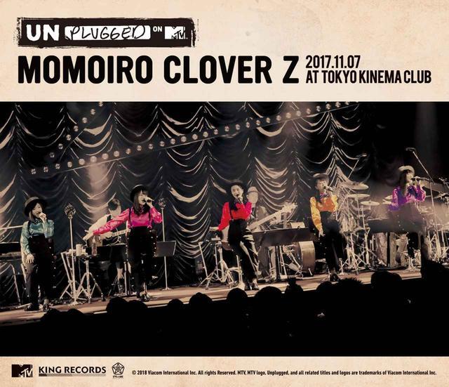 画像: MTV Unplugged:Momoiro Clover Z / ももいろクローバーZ