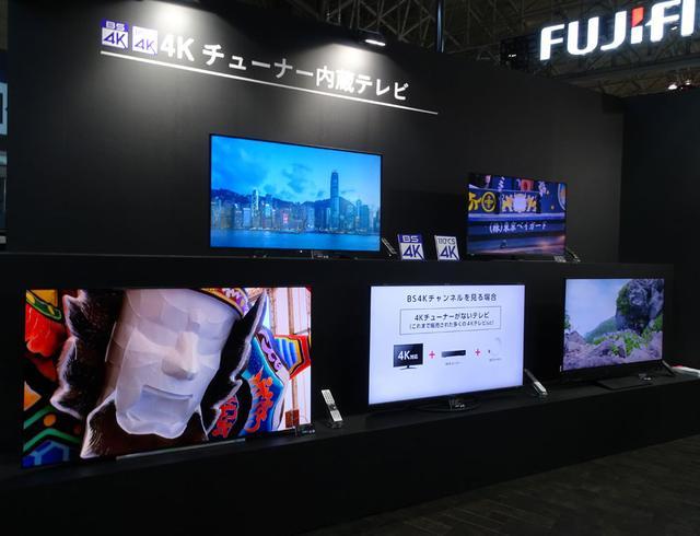画像: 入口には各社の新4Kチューナー内蔵テレビを展示。左上から時計回りに、ピクセラ、ハイセンス、三菱電機、シャープ、東芝映像ソリューション