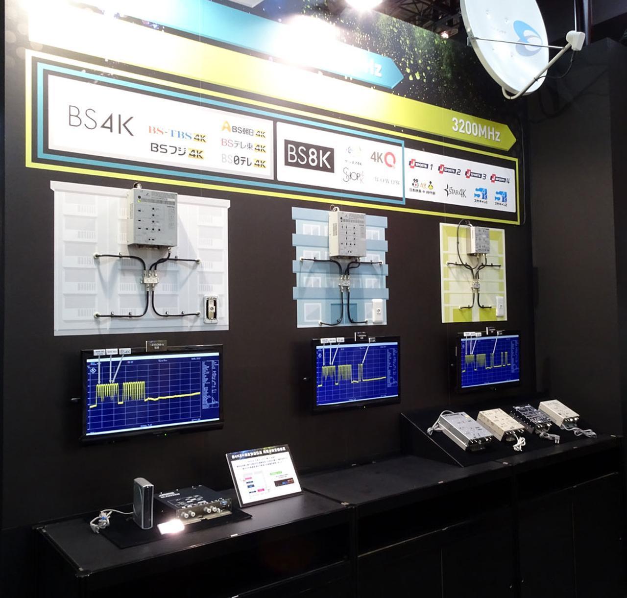 画像: マンションなどの既存の共聴設備で、新4K8K衛星放送が受信できるのか? を現した展示。一番左は20年ほど前のシステムでは、現行アンテナで受信できる右旋の新4K放送はなんとか視聴できている。中央は10年ほど前のもので、(左旋対応アンテナを取り付ければ)なんとか新8K放送までは受信できる、というもの